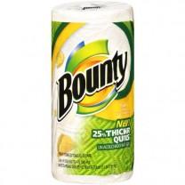 boutny
